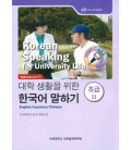 Korean Speaking for University Life - Beginning Level 2 (Includes CD)