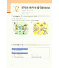 Korean Speaking for University Life - Beginning Level 2 (Incluye CD)