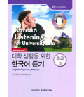 Korean Listening for University Life - Beginning Level 2 (CD Incluso)