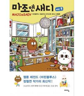 Majo & Sady 1 (Manhwa en coreano escrito por Jung Chul Yeon)