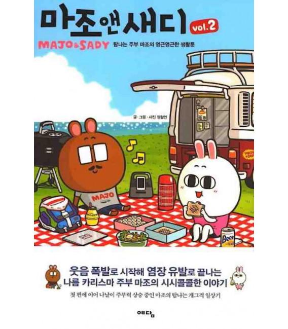 Majo & Sady 2 (Manhwa scritto in coreano da Jung Chul Yeon)