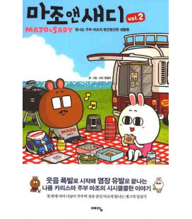 Majo & Sady 2 (Korean Manhwa written by Jung Chul Yeon)