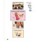 Majo & Sady 2 (Korean Manhwa written by Jung Chul Yeon)