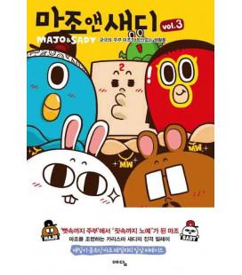 Majo & Sady 3 (Manhwa écrite en coréen par Jung Chul Yeon)