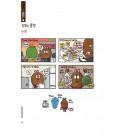 Majo & Sady 3 (Manhwa en coreano escrito por Jung Chul Yeon)