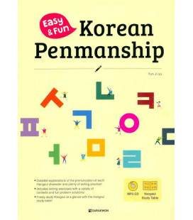 Easy & Fun Korean Penmanship - Hangeul step by step! (CD Included)