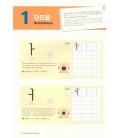 Easy & Fun Korean Penmanship - Hangeul step by step! (CD Included)