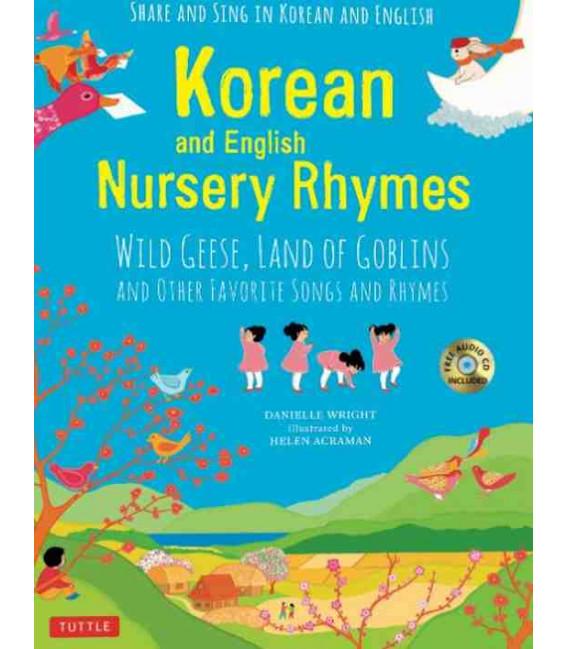 Korean and English Nursery Rhymes - CD e download gratuito degli audio incluso