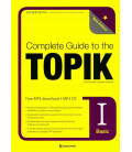 Complete Guide to the TOPIK I - New Edition (Basic) - CD Included