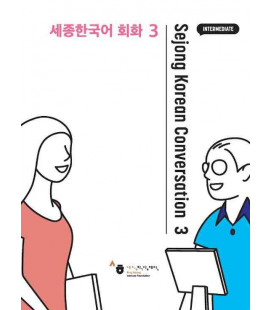 Sejong Korean Conversation 3 - Intermediate