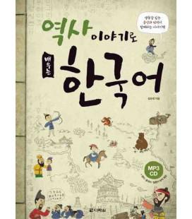 Apprendre le coréen par les récits historiques (CD MP3 Inclus)