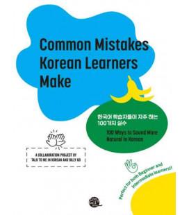 Common Mistakes Korean Learners Make - 100 Ways to Sound More Natural in Korean Con download gratuito degli audio)