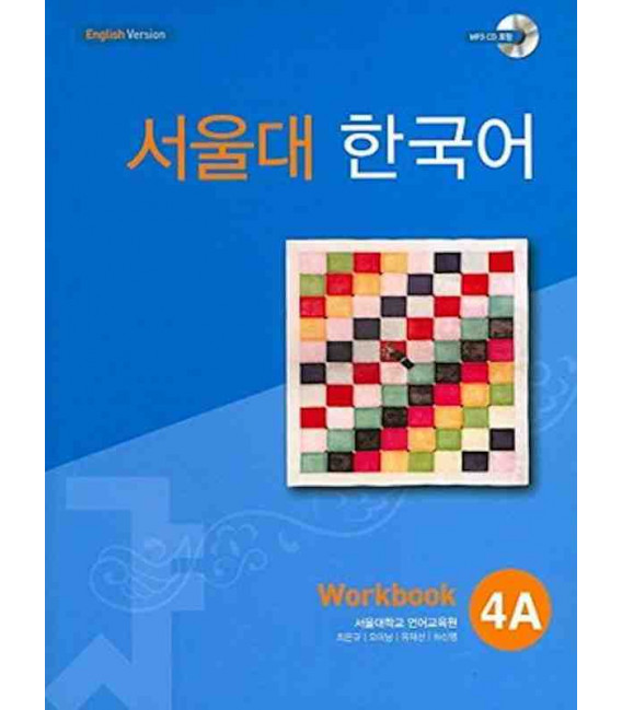 Seoul University Korean 4A Workbook- English Version (Includes CD MP3)