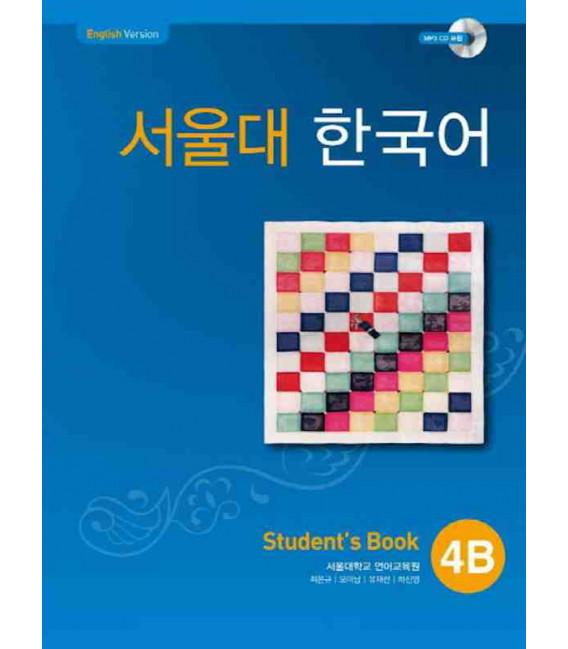 Seoul University Korean 4B Student's Book - English Version (CD-ROM Incluso)