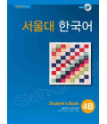 Seoul University Korean 4B Student's Book - English Version (Includes CD-ROM)