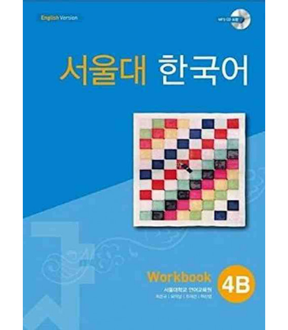 Seoul University Korean 4B Workbook- English Version (Includes CD MP3)