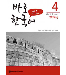 Get it Korean 4 (Writing) Kyunghee Hangugeo Revised Edition