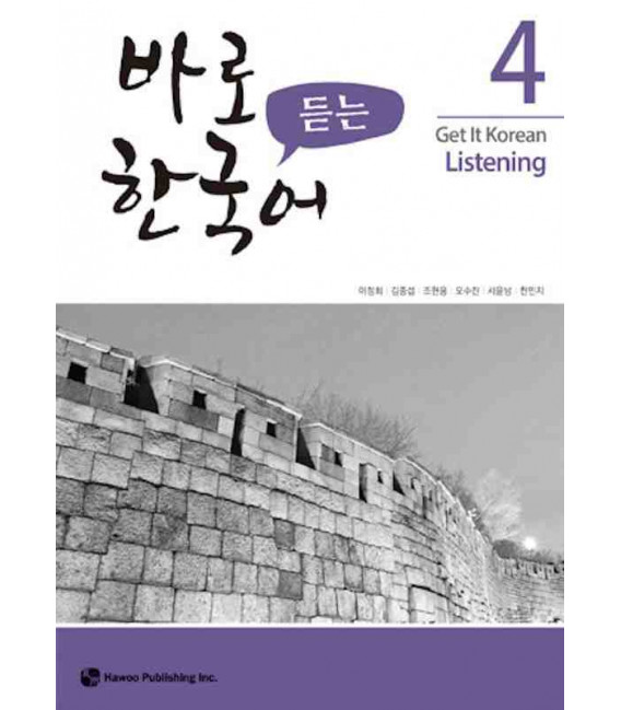 Get it Korean 4 (Listening) Kyunghee Hangugeo (Con download gratuito degli audio)