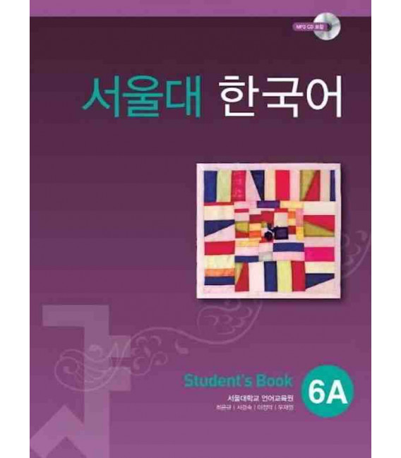 Seoul University Korean 6A Student's Book - English Version (Includes CD-ROM)