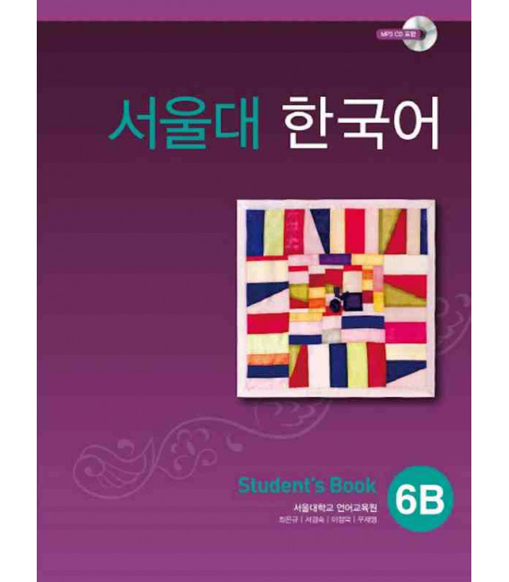 Seoul University Korean 6B Student's Book - English Version (Includes CD-ROM)