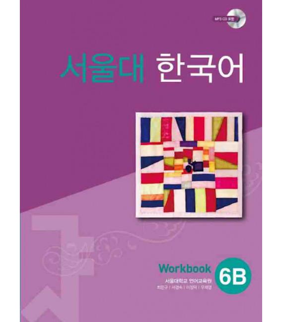 Seoul University Korean 6B Workbook - English Version (Incluye CD MP3)