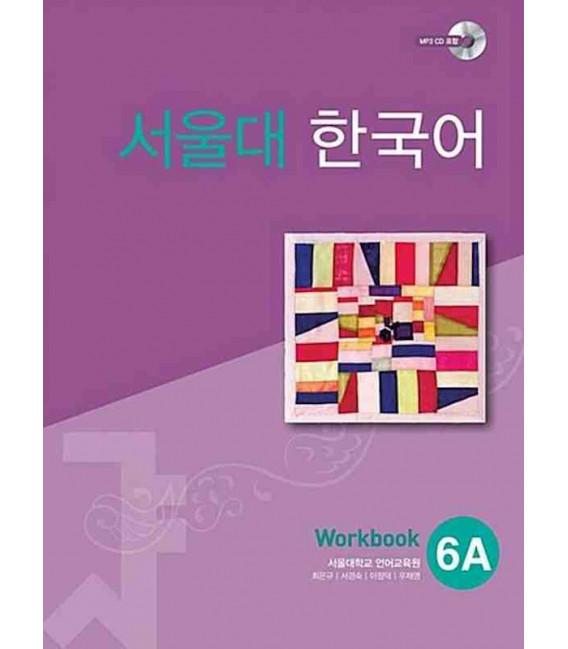 Seoul University Korean 6A Workbook - English Version (Incluye CD MP3)
