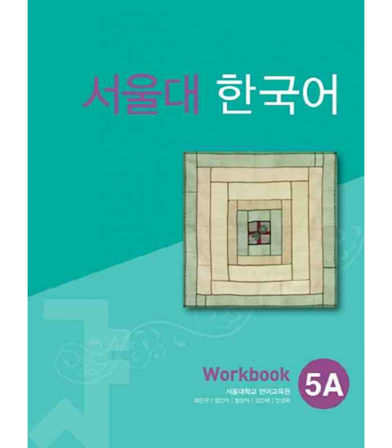 Seoul University Korean 5A Workbook - English Version (CD MP3 Incluso)