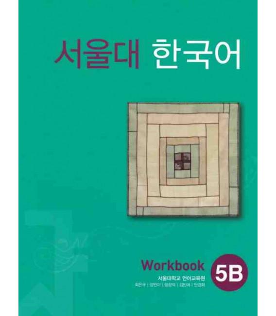 Seoul University Korean 5B Workbook- English Version (Includes CD MP3)