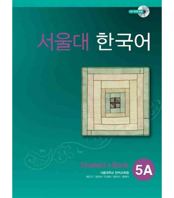 Seoul University Korean 5A Student's Book - English Version (CD-ROM incluso)