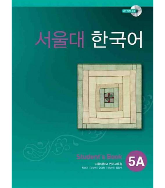 Seoul University Korean 5A Student's Book - English Version (Incluye CD-ROM)
