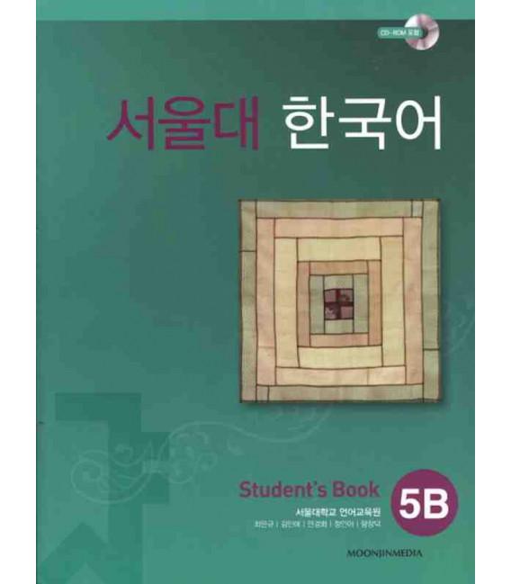 Seoul University Korean 5B Student's Book - English Version (CD-ROM incluso)