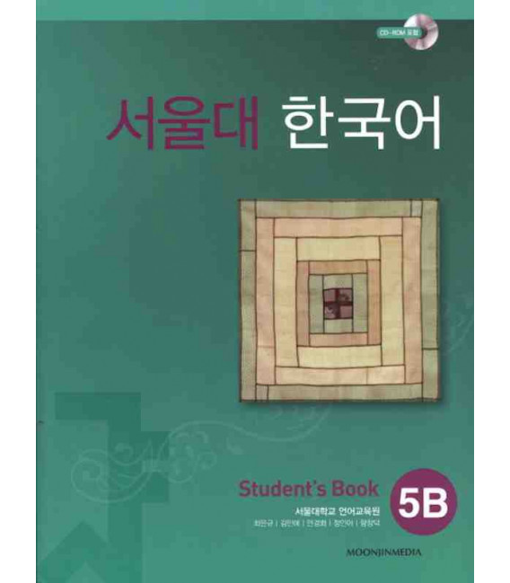 Seoul University Korean 5B Student's Book - English Version (Includes CD-ROM)