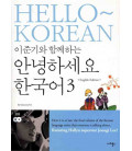 Hello Korean 3 (English Edition- book+ 2 CD)- Featuring the voice of Hallyu star Joon Gi Lee