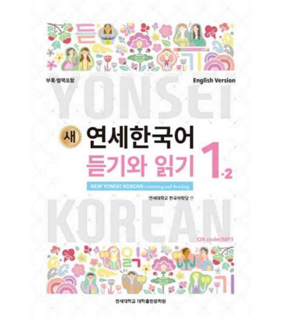 New Yonsei Korean - Listening and Reading 1-2 (Código QR Audios MP3)