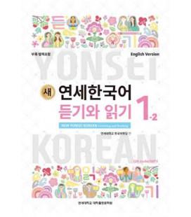 New Yonsei Korean - Listening and Reading 1-2 (Código QR Audios MP3)