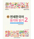 New Yonsei Korean - Listening and Reading 2 (Código QR Audios MP3)