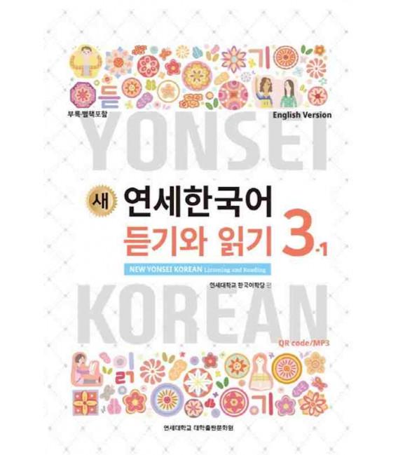 New Yonsei Korean - Listening and Reading 3-1 (Código QR Audios MP3)