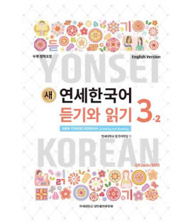 New Yonsei Korean - Listening and Reading 3-2 (Código QR Audios MP3)