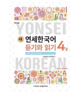 New Yonsei Korean - Listening and Reading 4-2 (Código QR Audios MP3)