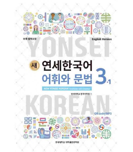 New Yonsei Korean - Vocabulary and Grammar 3-1 (Código QR Audios MP3)