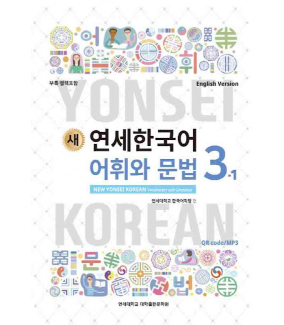 New Yonsei Korean - Vocabulary and Grammar 3-1 (QR code for audio MP3)
