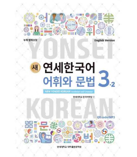 New Yonsei Korean - Vocabulary and Grammar 3-2 (Codice QR per audio MP3)