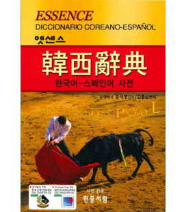 Dictionnaire coreano-español Essence