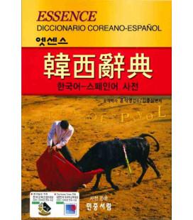 Wörterbuch Koreanisch-Spanisch Essence