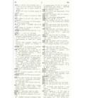 Diccionario coreano-español Essence