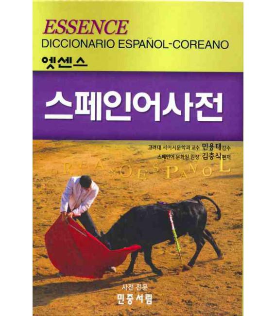 Wörterbuch Spanisch-Koreanisch Essence