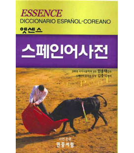 Dictionnaire español-coreano Essence
