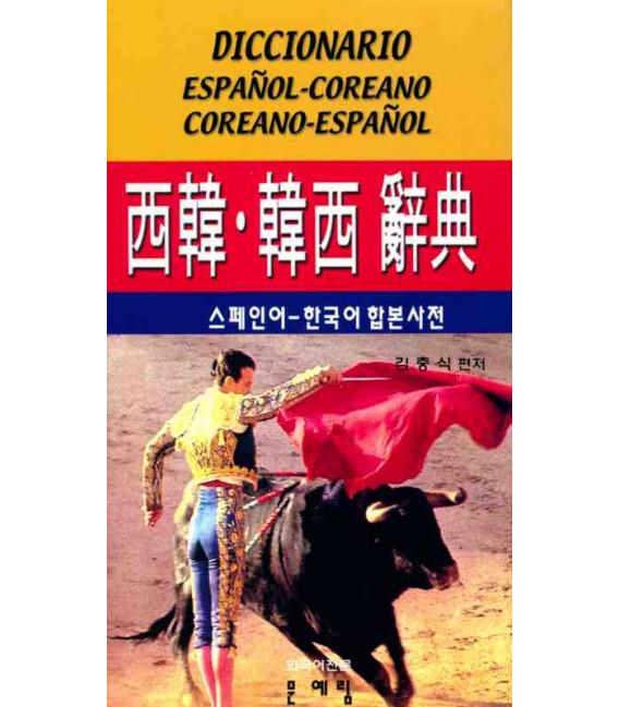 Wörterbuch Spanisch-Koreanisch Koreanisch-Spanisch