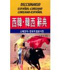 Dictionnaire español-coreano/ coreano-español