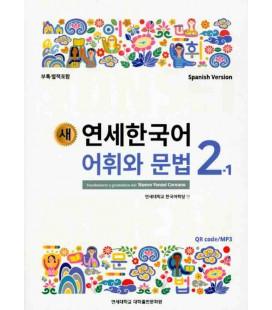 Nuevo Yonsei Coreano - Vocabulario y gramática 2-1 (QR code pour audio MP3)